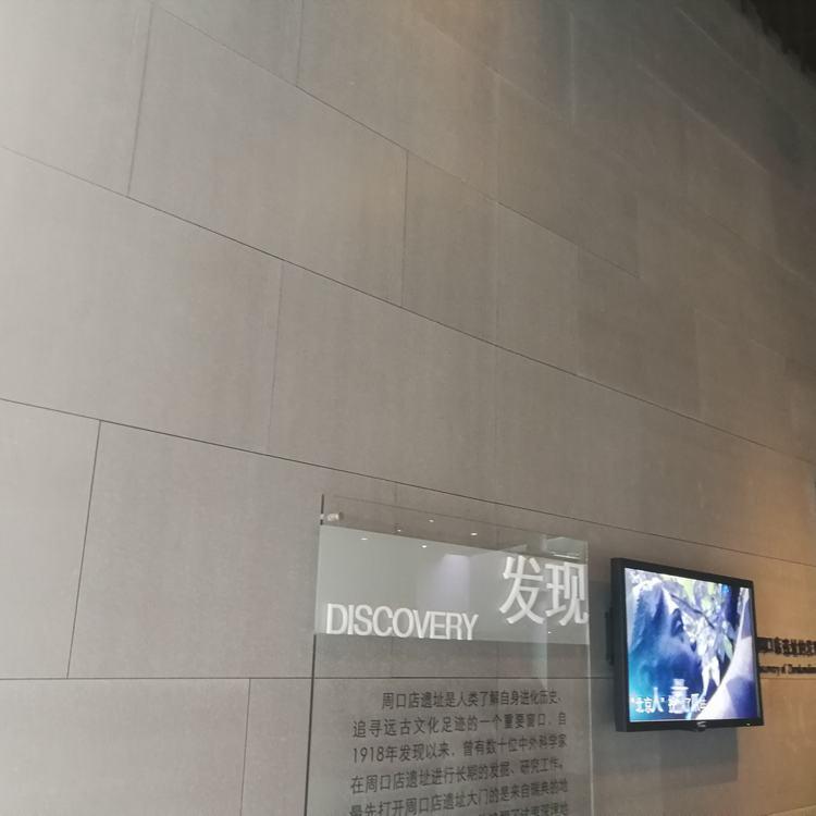 高密度水泥压力外墙板