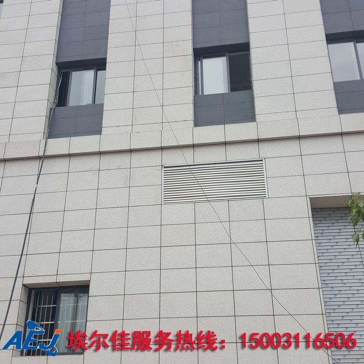 纤维水泥外墙挂板