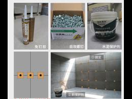 清水水泥板安裝步驟