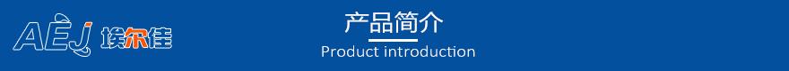 LOFT鋼結構閣樓板優勢和施工工藝