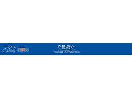 纖維水泥壓力板的分類