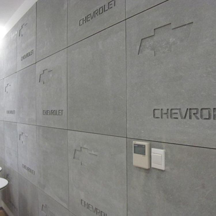 清水裝飾板