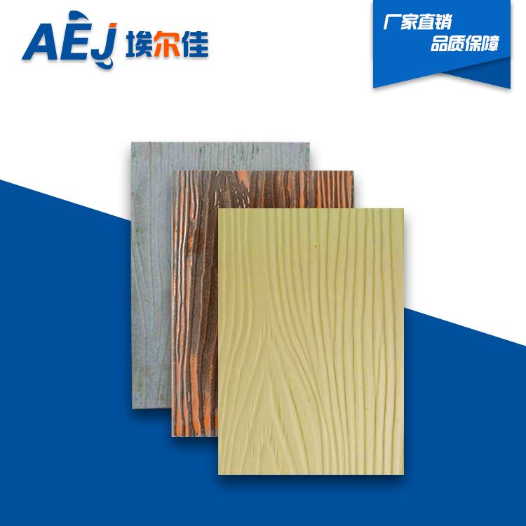 纤维水泥木纹板应用有哪些