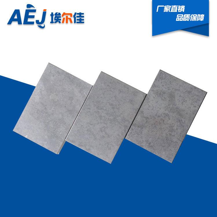 纤维水泥板安装注意三大事项