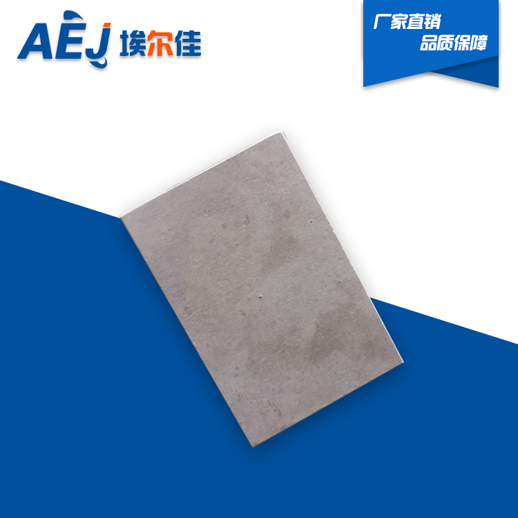 石棉水泥板是什么