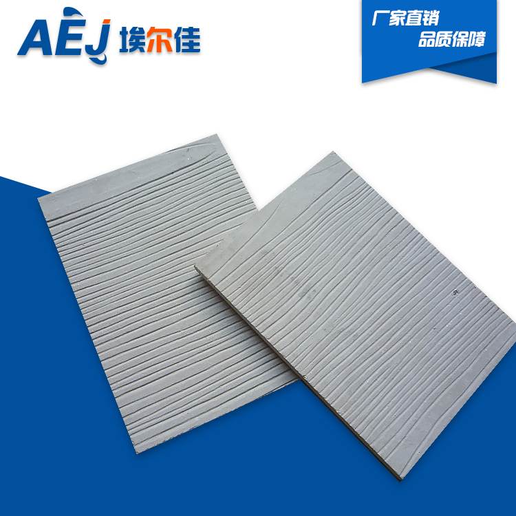 四川纖維水泥木紋板廠家促銷