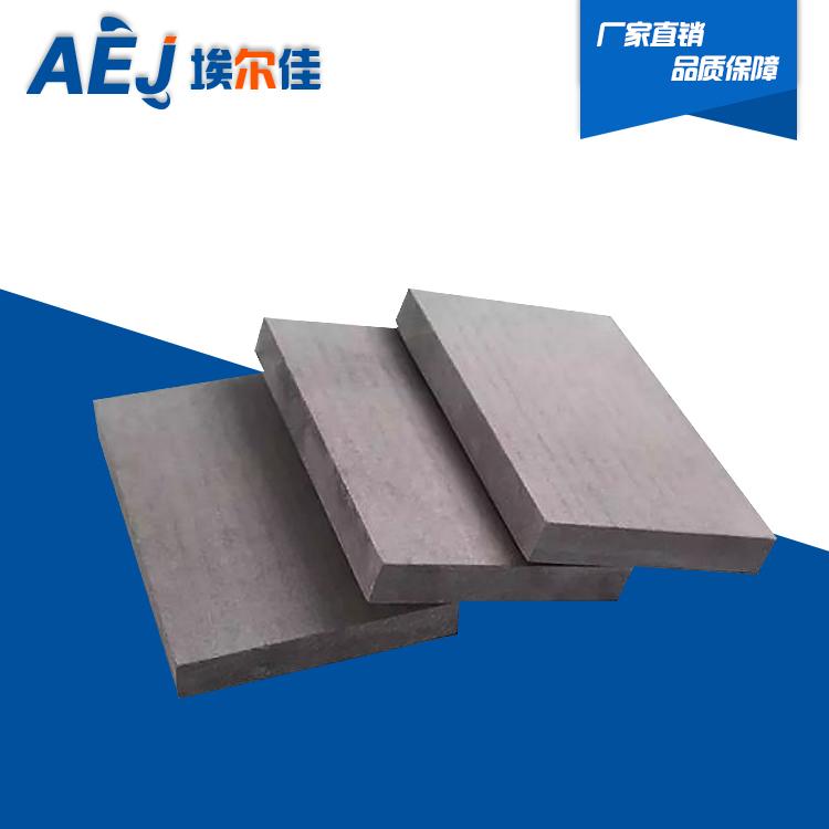 增强纤维水泥板规格