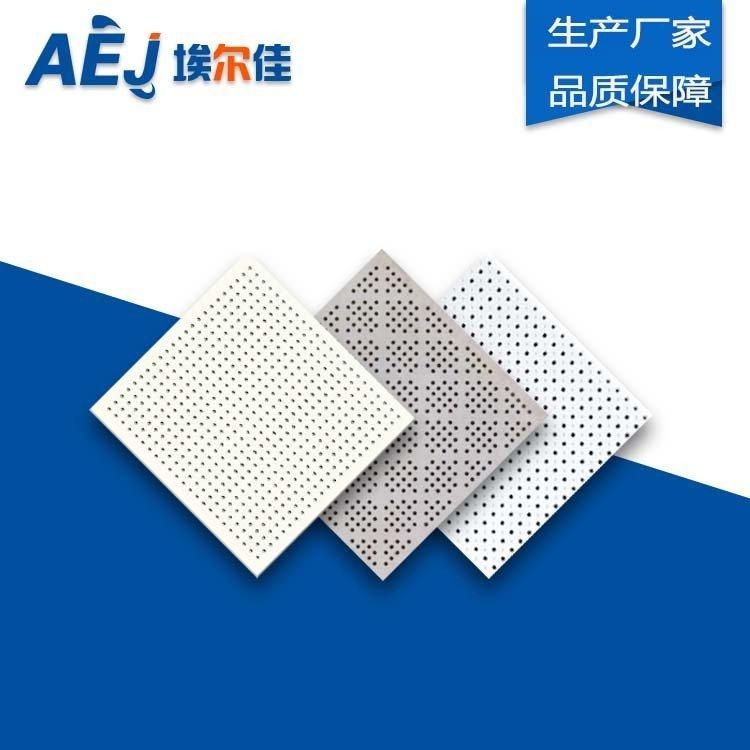 穿孔纖維水泥壓力板
