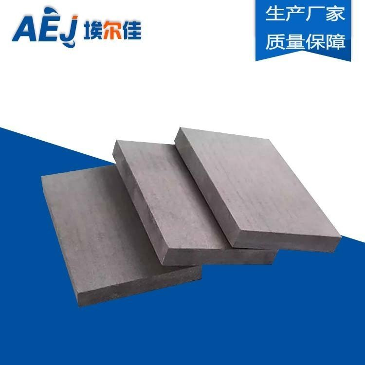 埃尔佳供应高强度纤维水泥板 价格优惠