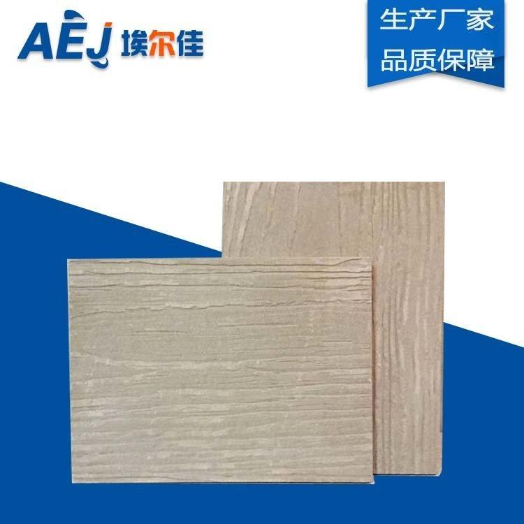 水泥壓力板方案