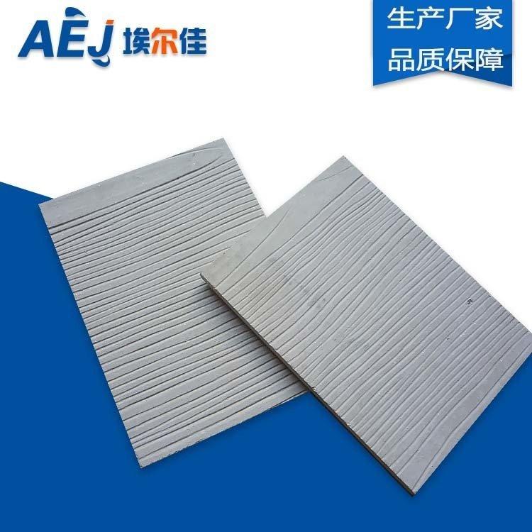 仿木紋水泥板