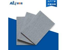 纖維水泥壓力板多少錢一張?