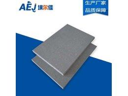 水泥纖維板外墻板應用