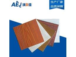 纖維水泥木紋板應用有哪些?