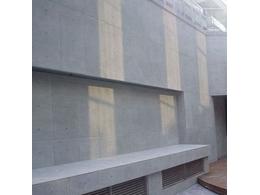 纤维水泥装饰板